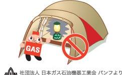 自殺 一 酸化 炭素 中毒 一酸化炭素中毒に注意!!