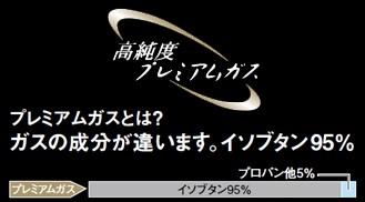 650035_05%e3%83%97%e3%83%ac%e3%82%ac%e3%82%b9