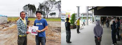 上野代表(左)と当社スタッフ/毎週末、道の駅「南相馬」に集合し、活動先へ向かいます。