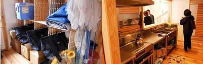 タープとバーベキュー器具一式、キッチン用品を提供しました