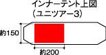 2015_%e3%83%95%e3%83%ad%e3%82%a2%e3%83%9e%e3%83%83%e3%83%88200x150%e8%aa%ac%e6%98%8e02