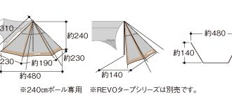 2020_revoflap2%e5%af%b8%e6%b3%95%e5%9b%b3