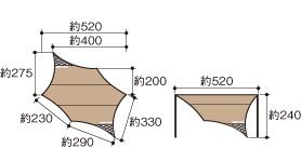 2020_revotarp2-l%e5%b9%95%e4%bd%93%e5%af%b8%e6%b3%95%e5%9b%b3