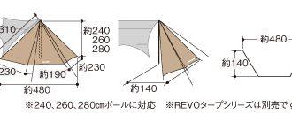 2020_revoflap2_tc%e5%af%b8%e6%b3%95%e5%9b%b3